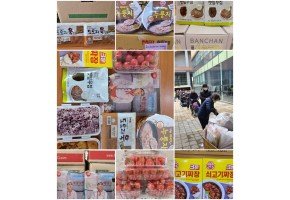 [서비스운영]  3월 1주간 대체급식물품 배부